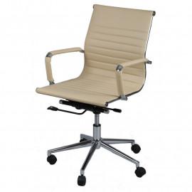 Chaise de bureau Simili Cuir Beige - LIACE